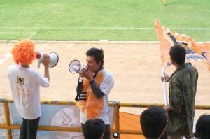 Fans von Kamphaeng Phet FC