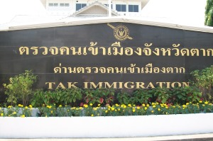 Immigrationsbehörde in Mae Sot
