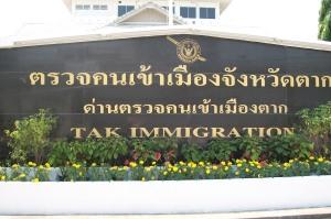Immigrationsbehörde in Mae Sot